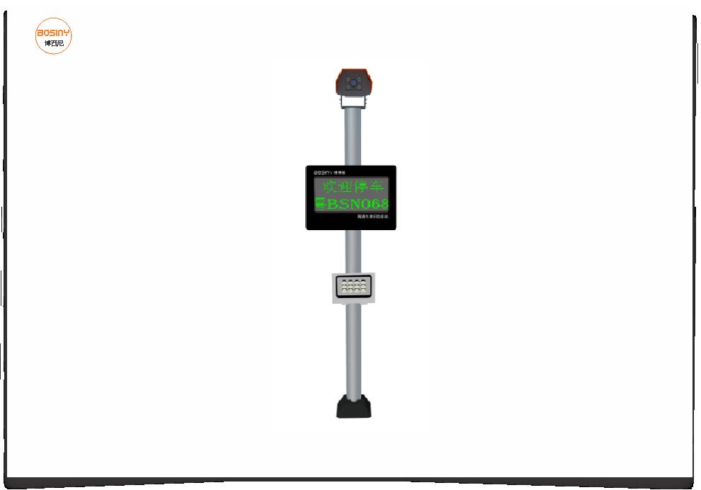车牌识别显示控制机 BSN-C600(/S)