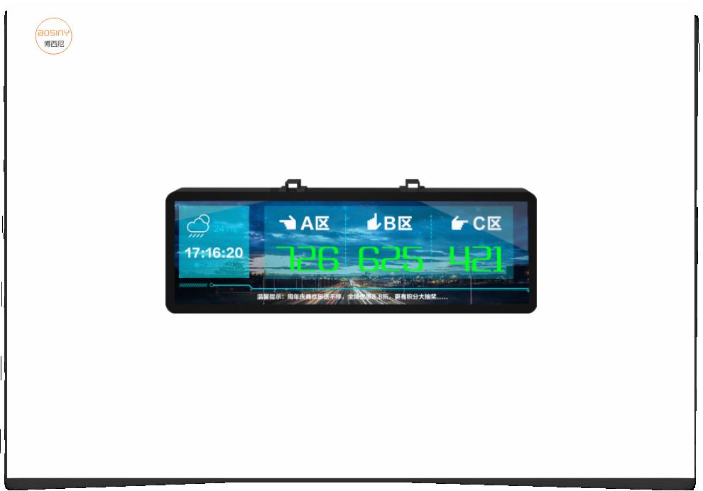 高端液晶引导显示屏 BSN-LED/M