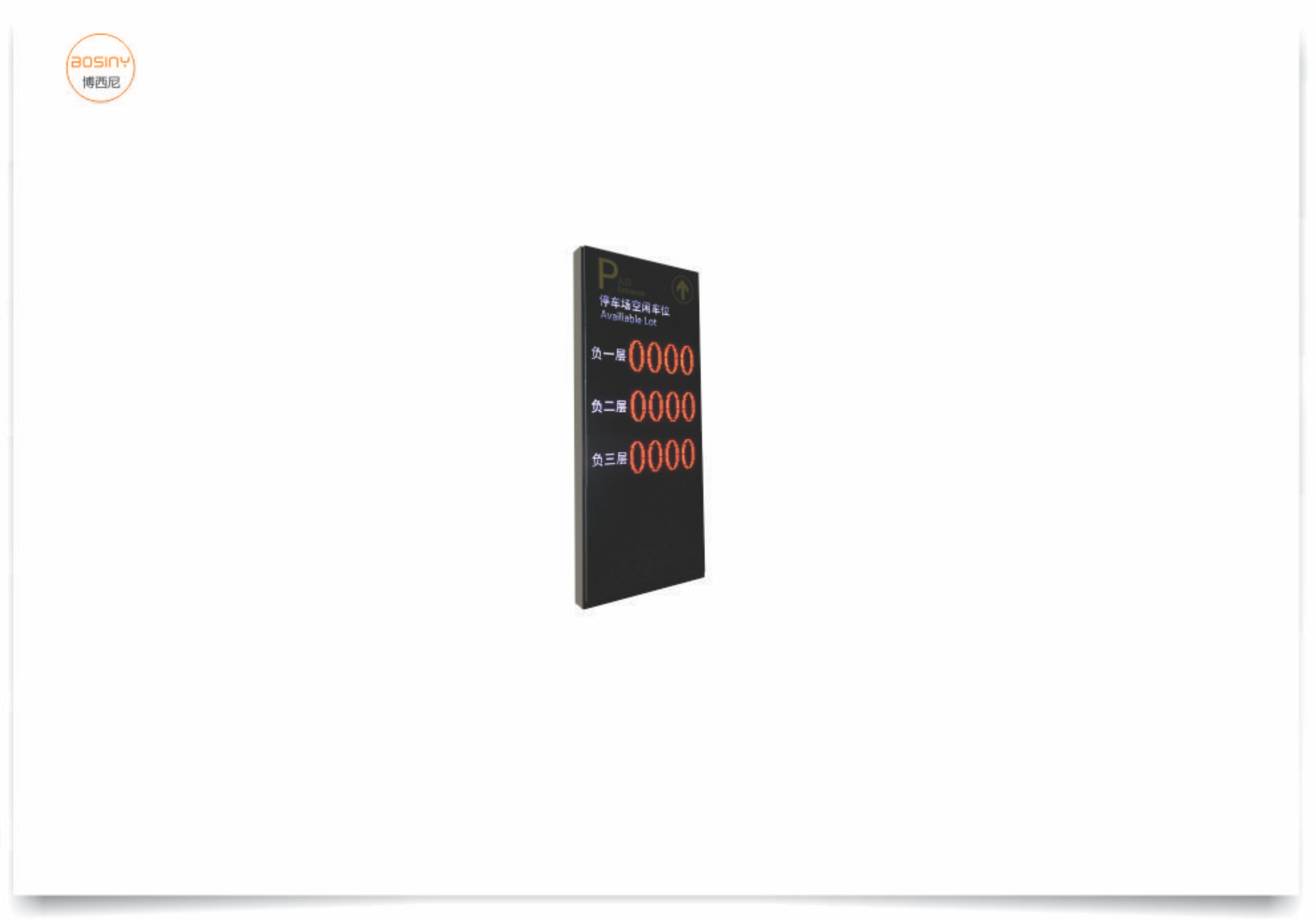 总入口引导显示屏X3